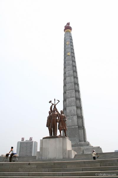 主体思想塔(朝鲜语:주체사상탑)位于朝鲜民主主义人民共和国首都平壤市中心大同江畔,金日成广场的对面,是为祝贺金日成七十岁寿辰而建,于1982年竣工。